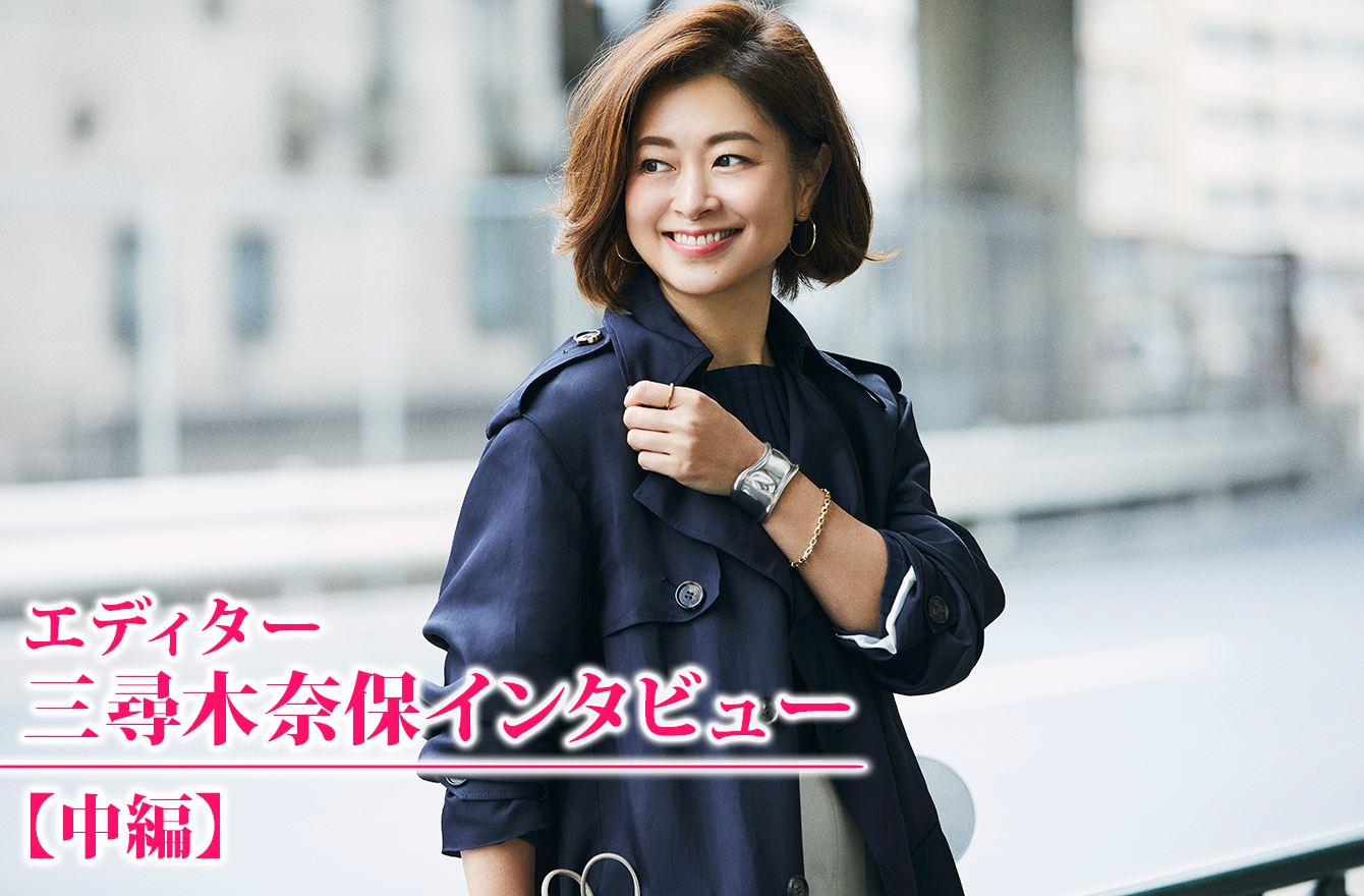 三 尋 木 奈保 大阪府新型コロナウイルス感染症関連特設サイト