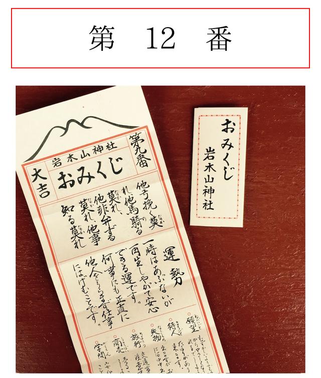 4年ぶりの閏日(29日)をスペシ...