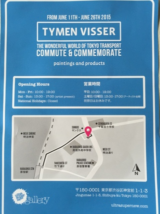 TYMEN's Exhibition!